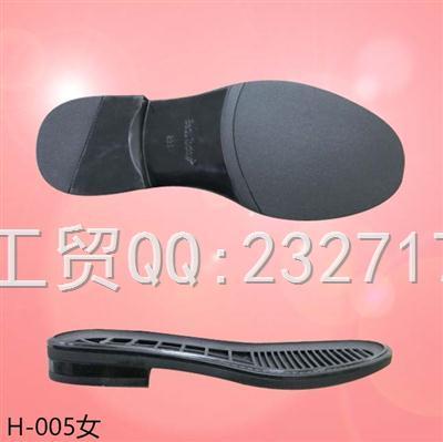 2020橡胶11新款时尚商务低跟系列女款H-005/35-39#