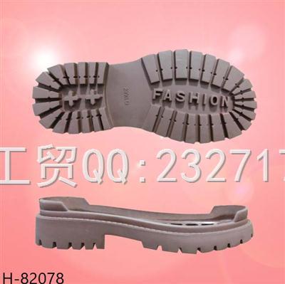 2020橡胶11新款户外休闲运动女款H-82078/35-39#