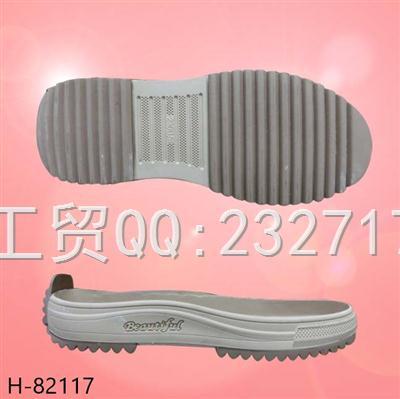 2020橡胶11新款运动休闲系列女款H-82117/35-39#