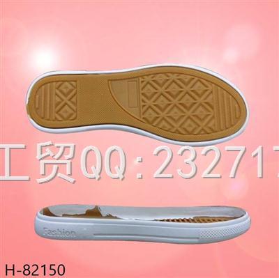 2020橡胶11新款运动休闲板鞋系列女款H-82150/35-39#