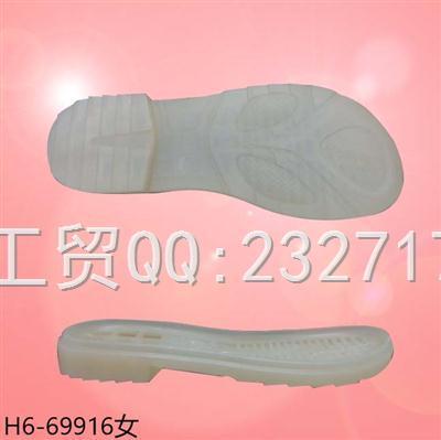 2021新款03PVC女底H6-69916/35-39#
