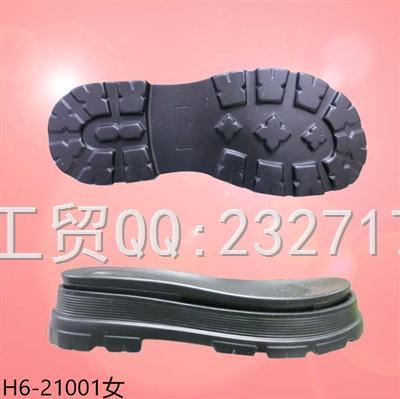 2021新款03PU女款凉鞋系列H6-21013/35-39#