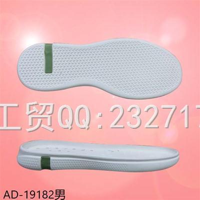 2021新款03RB发泡男款休闲板鞋系列AD-19182/38-43#