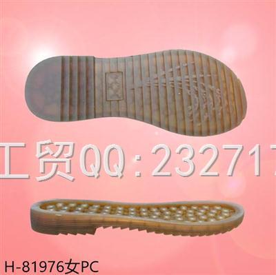 2021新款03PVC透明女款凉鞋底H-81976/35-39#