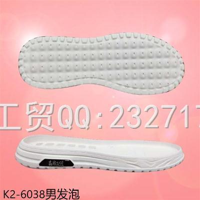 2021新款03RB橡胶发泡男款运动休闲底K2-6038/38-43#