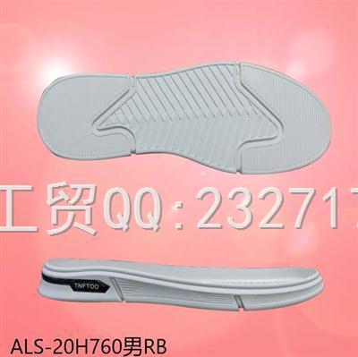 2021新款03RB橡胶男款休闲板鞋系列ALS-20H760/38-43#