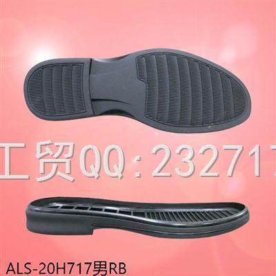 2021新款03RB橡胶男款绅士休闲底ALS-20H717/38-43#