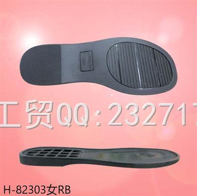 2021新款03RB橡胶女款凉鞋H-82303/35-39#