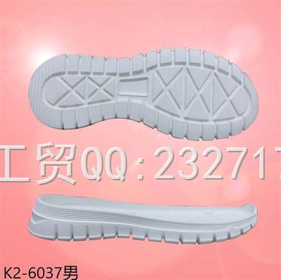 2021新款04RB橡胶发泡男款运动休闲板鞋系列K2-6037/38-43#