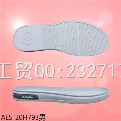 2021新款04RB男款板鞋休闲系列ALS-20H793/38-43#