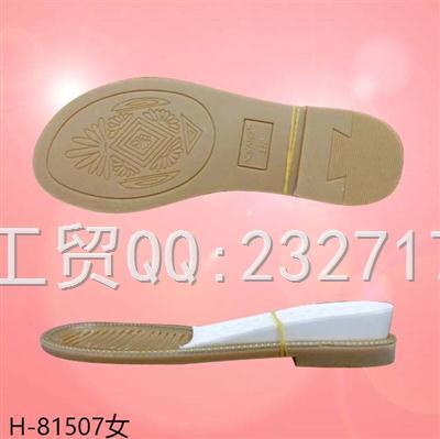 2021新款04RB+PU橡胶聚氨酯组合女款凉鞋系列H-81507/35-39#