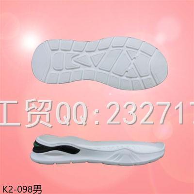 2021新款05RB橡胶发泡男款运动休闲K2-098/38-43#