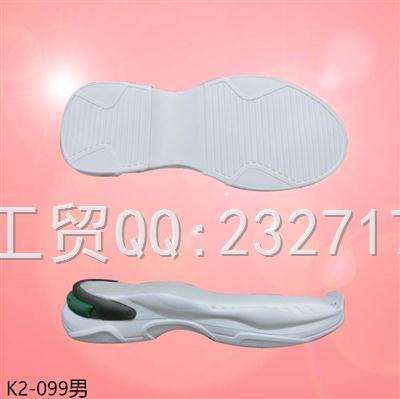 2021新款05RB橡胶发泡男款运动休闲系列K2-099/38-43#