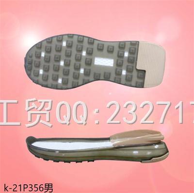 202107新款PVC+PU男款运动休闲系列k-21P356/38-43#