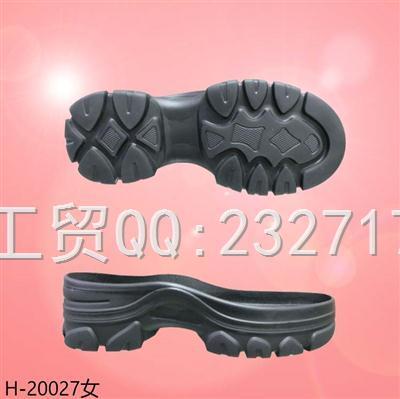 202107新款RB橡胶发泡女款时尚休闲系列H-20027/35-39#