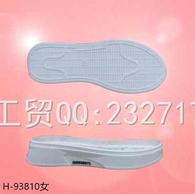 202107新款RB橡胶发泡女款高边板鞋H-93810/35-39#