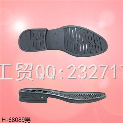 202107新款RB橡胶商务休闲男款系列H-68089/38-43#