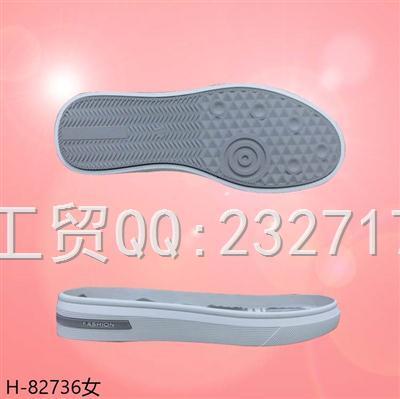 202107新款RB橡胶休闲板鞋包头系列女款H-82736/35-39#