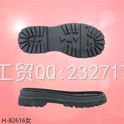 202107新款RB橡胶户外休闲运动女款H-82616/35-39#