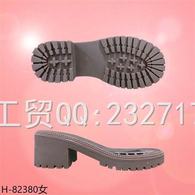 202107新款RB橡胶时尚直跟女款H--82380/35-39#