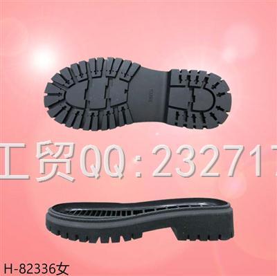 2021RB橡胶马丁靴系列女款H-82336/35-39#