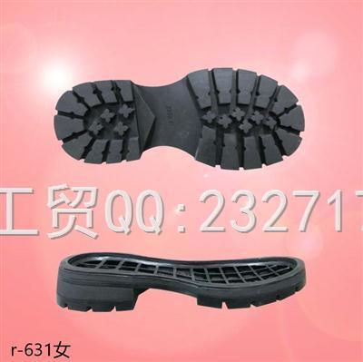 202108RB橡胶男款马丁靴系列r-631/35-39#
