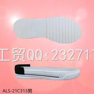 202108RB橡胶男款休闲板鞋ALS-21C313/38-43#