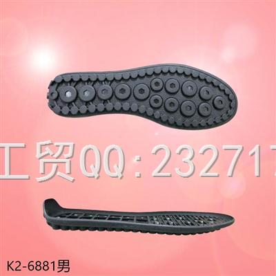 202109RB橡胶司机鞋豆豆鞋男款K2-6881/38-43#