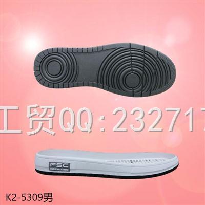 202109RB 橡胶休闲板鞋男款K2-5309/38-43#