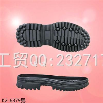202109RB橡胶秋冬休闲男款K2-6879/38-43#