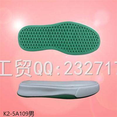 202109RB橡胶发泡高边板鞋系列男款K2-5A109/38-43#