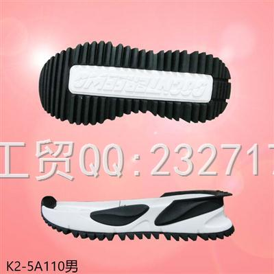202109RB橡胶发泡运动休闲男款K25A110/38-43#