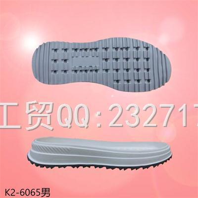 202109RB橡胶发泡运动休闲男款K2-6065/38-43#