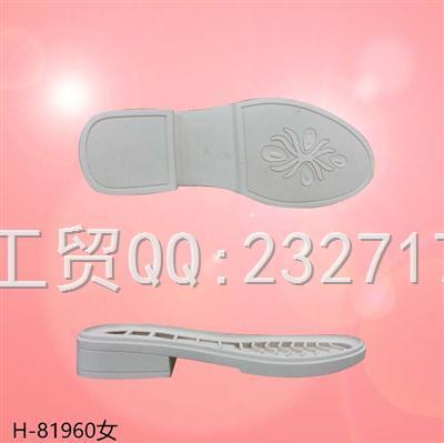 202109RB橡胶秋冬半筒靴女款H-8196035-39#