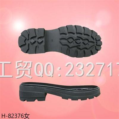 202109RB橡胶马丁靴男款系列H-82376/35-39#