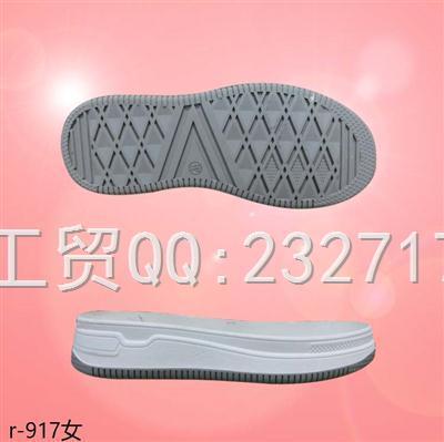 202109RB橡胶休闲板鞋女款r-917/35-39#