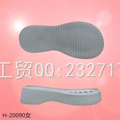 202109RB橡胶发泡男款时尚休闲H-20090/35-39#